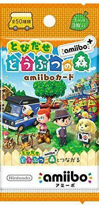 AU201.42 • Buy Nintendo Japan Animal Crossing Amiibo Card (1 BOX With 20 Packs)
