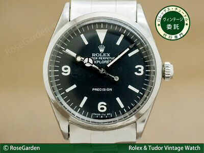 $ CDN9290.46 • Buy Rolex Ref.5500 Vintage Cal.1520 Oyster Perpetual Explorer Automatic Mens Watch