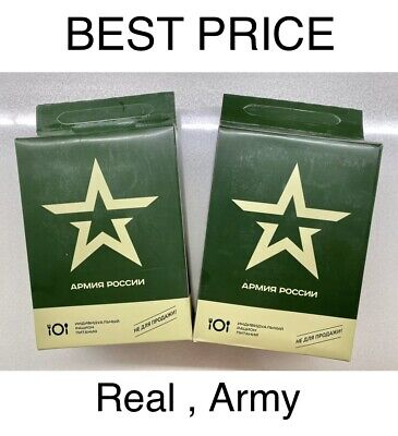 $39.50 • Buy Genuine Russian Army Daily Mre / Ration  Irp  Meal Military Food Exp 22