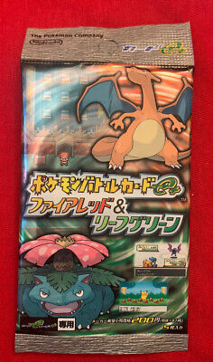 $14.99 • Buy Pokemon Battle  E + Fire Red & Leaf Green Booster Pack Art Only  (no Cards) 🔥🔥
