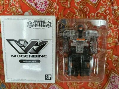 $109.99 • Buy Bandai MRR Machine Robo Mugenbine Rescue Limited Not For Sale