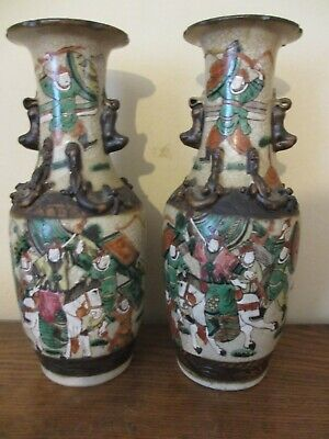 Pair Chinese Vase 19th.century Crackleware Vase With Bronzed Bands & Handles  • 39.99£