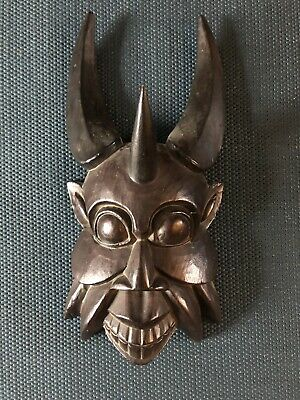 African Masks Preowned • 4.20£