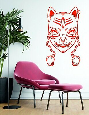 Kitsune Mask Japanese Traditional Fox Cosplay Wall Art Stickers Decals Vinyl • 14.98£