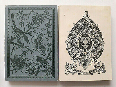 Antique Playing Cards Goodall Wide Bezique 32 Card No Index Square Corner 1870 • 27£
