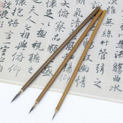 Chinese Calligraphy Drawing Supplies Paint Brush Art Stationary Hook Line Pen • 2.79£