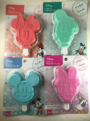 DISNEY Silicone Popsicle Makers - Mickey, Minnie, Donald, Daisy -Ice Block Molds • 4.77£