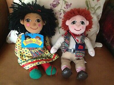 Rosie & Jim Canal Narrowboat Plush Beanie Rag Dolls With Their Tote Bags & Tag!! • 64.99£