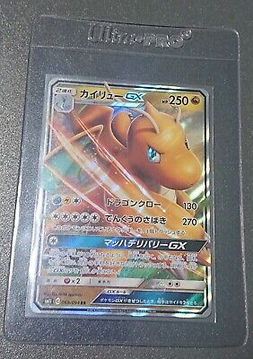 AU7 • Buy 069/094 Dragonite GX RR Japanese SM11 Miracle Twin Pokemon Card NM/M