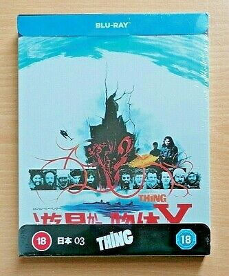 The Thing (1982) UK Exclusive Blu-ray Steelbook Japanese Artwork Edition NEW   • 7.50£