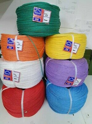 £16.98 • Buy Strong Nylon Rope Washing Clothes Line Bright Coloured Garden Camping
