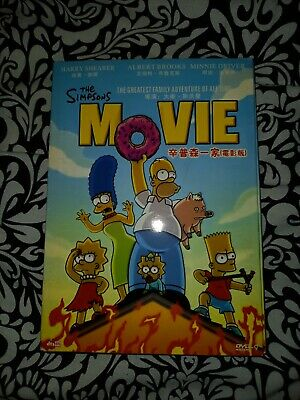 The Simpsons Movie ~ (DVD, 2007) ~ RARE CHINESE Import Version • 0.99£