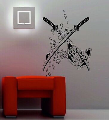 Samurai Katana Blossom Kitsune Mask Japanese Wall Art Stickers Decals Vinyl • 12.98£
