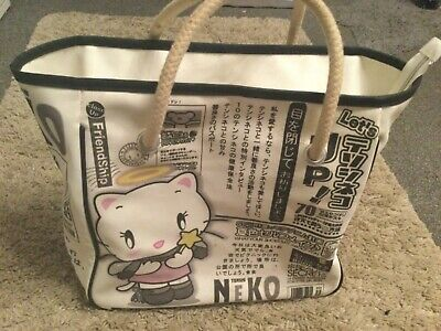 Hello Kitty Bag,  Kawaii Bag, Angel Kitty Tenshi Neko,  Mammotsu Bag,  • 1.90£