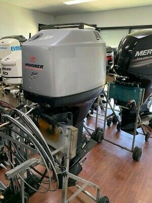 AU4500 • Buy 75hp Mariner Outboard Motor S3441
