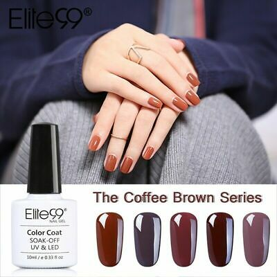 UV LED Gel Nail Polish Lacquer Manicure Coffee Brown Colour Series Varnish DIY • 2.99£