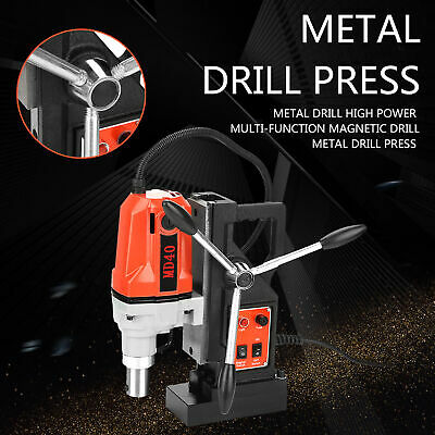 £189.13 • Buy 1100W 220V 19mm Mag Drill Magnetic Drilling Machine Rotabroach Type Commercial