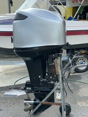 AU7500 • Buy 75hp Mariner Optimax Outboard Motor S3480