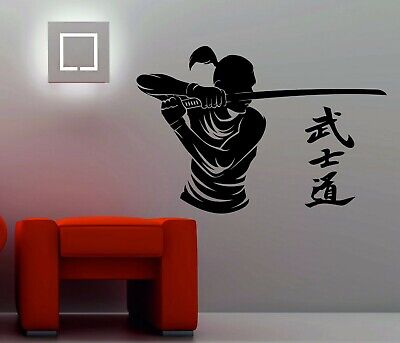 Japanese Samurai Warrior Katana Sword Martial Arts Wall Stickers Decals Vinyl • 12.98£