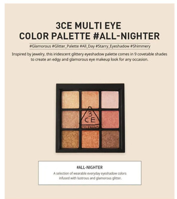 AU51.11 • Buy 3CE - Multi Eye Color Palette - All Nighter