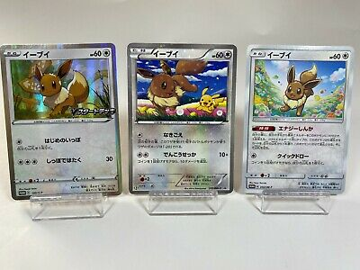 AU53.94 • Buy Eevee 7-Eleven Promo 235/BW-P, Promo 100/s-p,310/sm-p Pokemon Card Japanese 3set