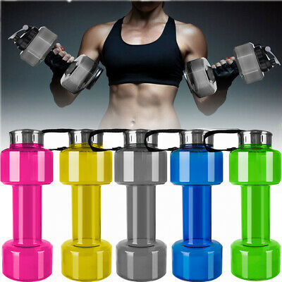 710ML BPA-Free Sports Water Bottle Dumbbell Training Kettle Gym Camping Travel • 4.29£