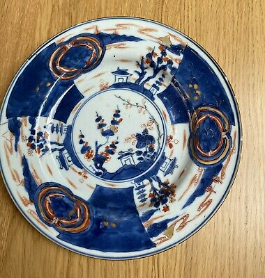Antique Decorative Very Old Chinese Imari Plate Collectable • 9.99£