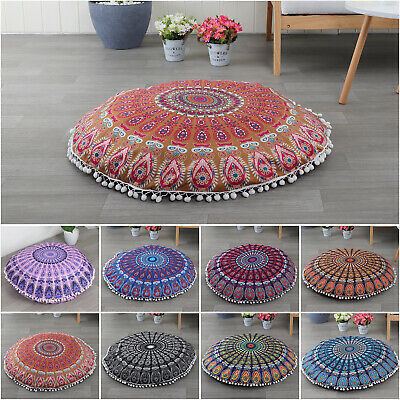 80CM Mandala Cushion Cover Pillow Case Home Sofa Decor Floor Cover Xmas • 7.29£