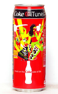 AU2.60 • Buy 2007 Coca Cola Can From Japan, Coke ITunes (500ml)