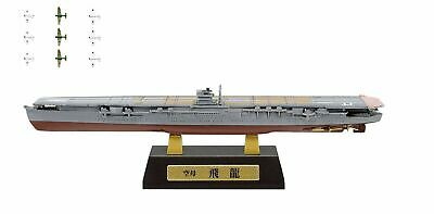 AU24.92 • Buy F-toys 1/2000 Navy Kit Of The World Vol.2 05A IJN Carrier Hiryu - Full Hull