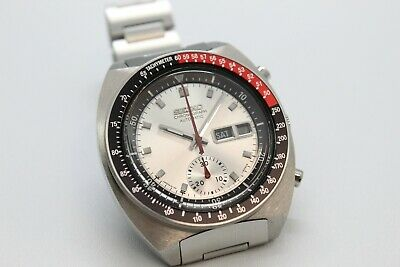 $ CDN1091.82 • Buy Seiko Pogue 6139-6002 Silver  No Mark  Dial Full Length H-links Coke Bezel