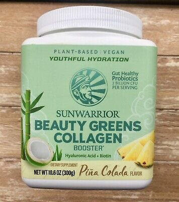 $20 • Buy Sunwarrior - Beauty Greens Collagen Booster Powder Pina Colada 10.6 Oz - NEW