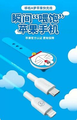 AU51.70 • Buy Anker X Doraemon Powerline Cable USB-C To Lightning Apple Fast Charging