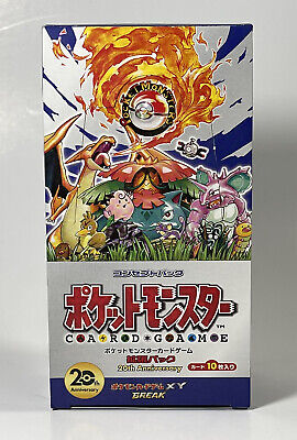 $550 • Buy Pokemon 20th Anniversary CP6 Booster Box Japanese Evolutions **BOX ONLY**