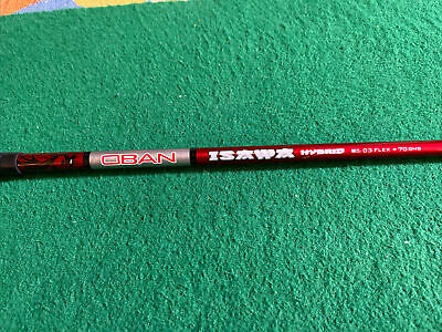 £89 • Buy Tour Issue Oban Isawa Red 70g 03 Flex Hybrid Shaft TaylorMade Tip RRP£200 1054