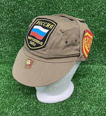 £49.55 • Buy Vintage Soviet Union USSR Russian Military Hat With Pin