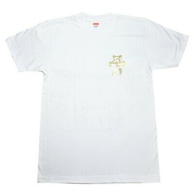 $ CDN32.74 • Buy Men's T Shirt SUPREME 100% Cotton Gold Graphic T-Shirt In White - USA MADE