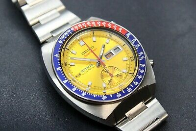 $ CDN1454.57 • Buy Seiko Pogue 6139-6000 Yellow Gold Water70m Resist Speedtimer Sport 5 Dial H-link