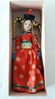 £11.99 • Buy Handcrafted Porcelain Russian Traditional Doll Deagostini