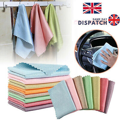 £6.99 • Buy 1/5/10PCS Special Fish Scale Wipes Rag For Glass Cleaning Housework Clean Cloth