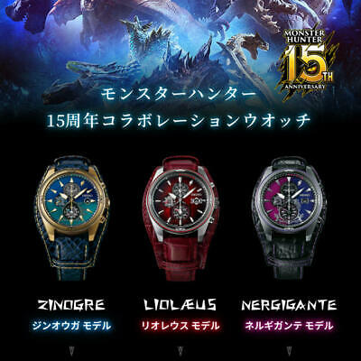 $ CDN874.59 • Buy Monster Hunter 15th SEIKO Collaboration Watch NERGIGANTE Limited Only 1000