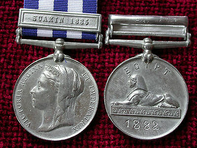 £15 • Buy Replica Copy Egypt Medal SUAKIN 1885 Bar Medal Full Size Aged