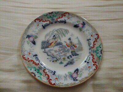 $24 • Buy P Regout Maastricht 1836 Timor Plate 8  Dutch Asian Chinoiserie Exquisite