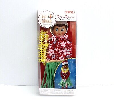 AU34.96 • Buy Elf On The Shelf Claus Couture Collection Holiday Hula Wear