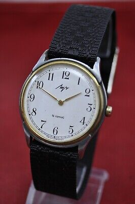 £0.01 • Buy Casual Hand-wind Russian Soviet Watch  Luch 1970s CCCP USSR Rare  !