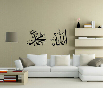 £4.80 • Buy Allah/Muhammad Islamic Wall Stickers Quotes Decals Calligraphy Decor UK 112XD