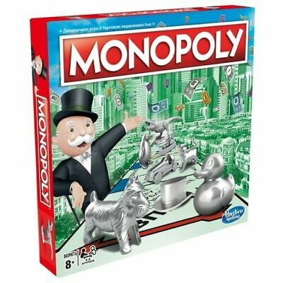 £20 • Buy NEW & Sealed Monopoly Classic - Classic Monopoly