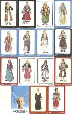 £7.08 • Buy Traditional Costumes From Dodecanese Set Of 15 Different Cards,used