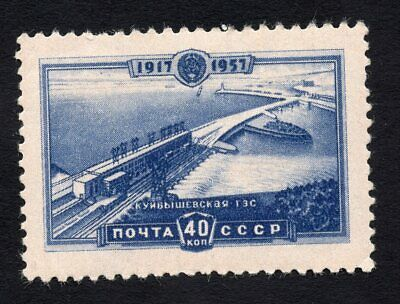 £0.70 • Buy Russia USSR 1957  Stamp SC#2016 MNH