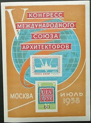 £0.99 • Buy USSR RUSSIA 1958 5th ARCHITECTS UNION CONGRESS IMPERF MINISHEET - MNH